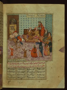 An Adulterous Husband and His Lover Butted by a Ram