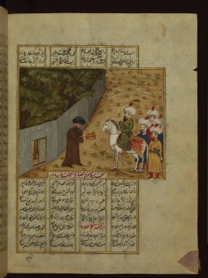 Caliph Ma'mun and His Soldiers Being Greeted by a Man with a Tray of Fruit