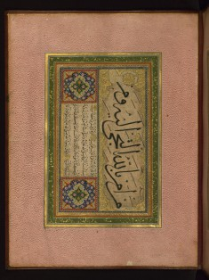 Leaf from Album of Ottoman Calligraphy
