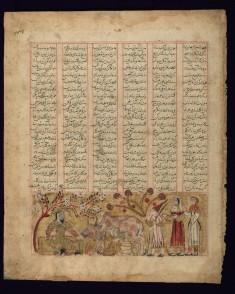 Bahram Gur in a Peasant's House