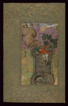 Leaf from 'Iyar-i Danish: A Dragon in a Well