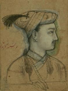 Single Leaf of a Portrait of Shahriyar