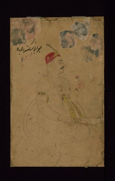 Single Leaf of a Seated Man with a Flower
