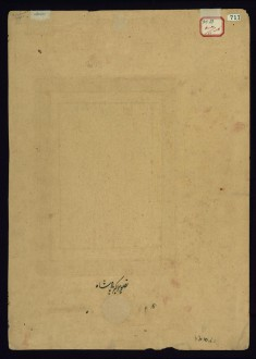 Portrait of Emperor Akbar (Back)