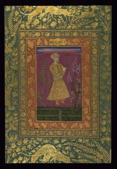 Portrait of Shah Abbas I