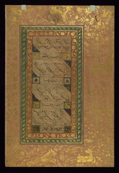 Calligraphic Verses