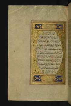 Illuminated Finispiece with Final Prayer