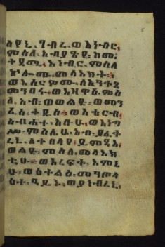 Leaf from Ethiopian prayer book