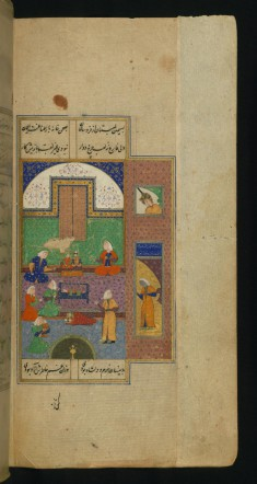 Zulaykha, Her Family, and Courtiers in Their Palace in the Maghreb