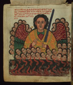 Leaf from a Gondar Homiliary: St. Michael Rescues the Faithful from the Flames of Hell