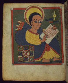 Leaf from Ethiopian Gospels: Portrait of the Evangelist John