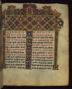 Leaf from Ethiopian Gospels