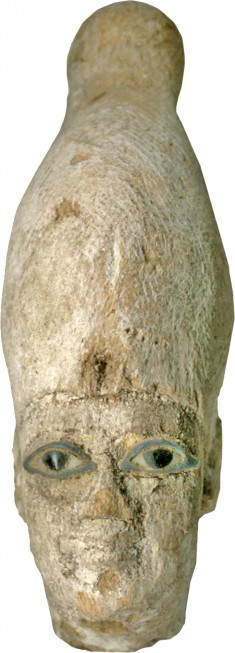 Male Head with Crown of Upper Egypt