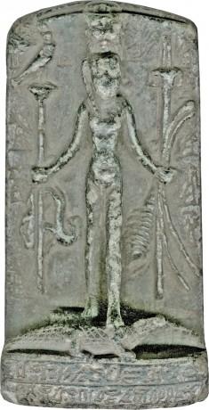 Cippus/ Horus Stela