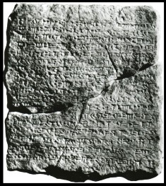 Tablet with Cuneiform Writing