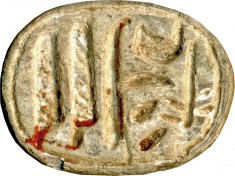 Scarab with the Name of Queen Tiye