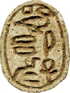 Scarab of Sheshi