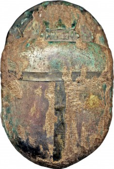 Scarab with Pseudo-text