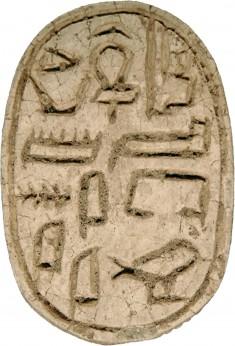 Scarab of Imeni