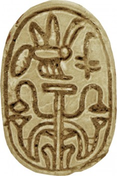 Scarab with a Royal Title