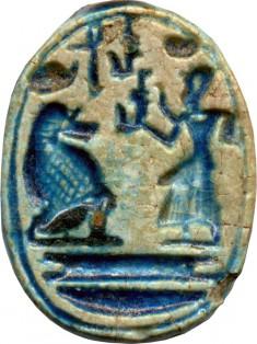 Scarab of Ramesses II