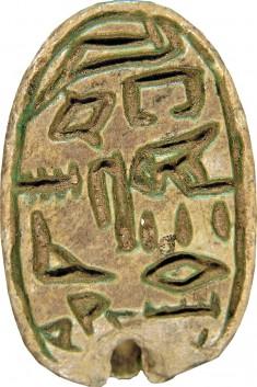 Private Name Seal of Reni-seneb