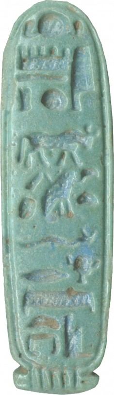 Finger Ring with Names of Amun-Re in a Cartouche