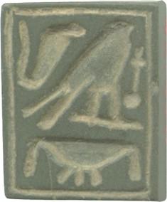 Small Plaque with Hieroglyphic Inscription