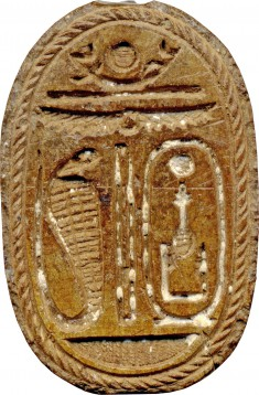 Scarab with a Ram's Head