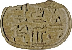 Scarab with Name of Meri