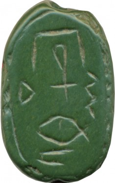 Scarab with the Name of Remen