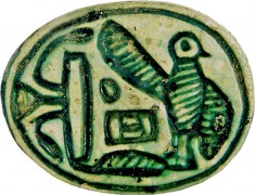 Scarab with Bird and Papyrus