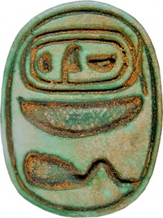 Scarab with the Throne Name of Amenophis III (1388-1351/1350 BCE)