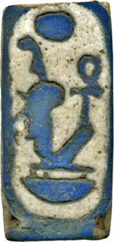 Spacer with Cartouche of Amenophis III