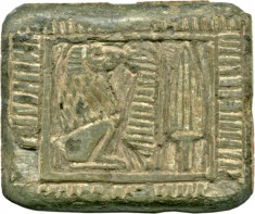 Inscribed Bead