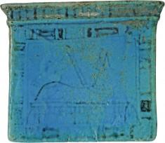 Pectoral, Jackal Shaped Anubis