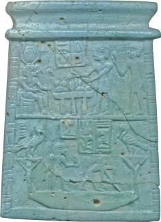 Shrine Shaped Plaque