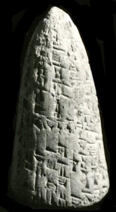 Cone of Lipit-Ishtar
