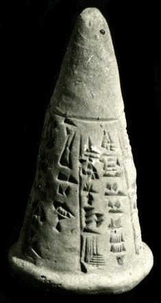 Nail of Gudea