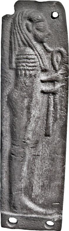 Standing Figure of Imsety Human Figure, Son of Horus