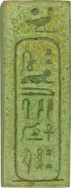 Cartouche of Ptolemy III