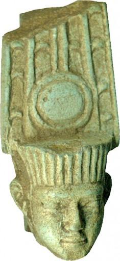 Head of Amun-Re