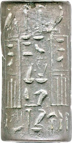 Cylinder Seal with the Names of King Sahure and Titles
