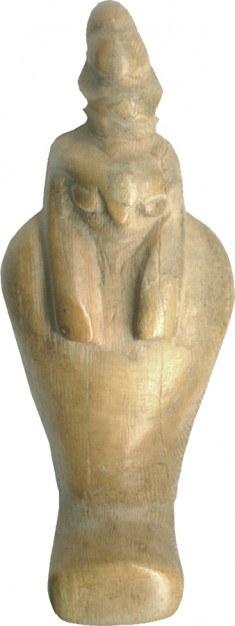 Falcon-headed, Mummifed Cat