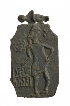 Plaque of a Man