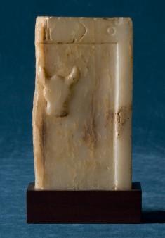 Stela with a Bull's Head