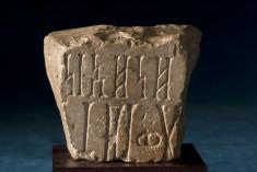 Inscribed Stone Block