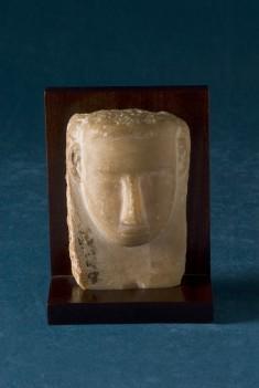 Head-Stela with a U-Shaped Face