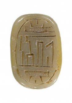 Seal with Inscription