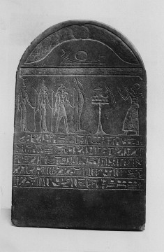 Funeral Stele of Thut-sotem